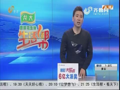 【走在前列】对话禹王集团总经理——李刚