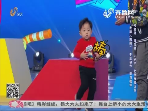 20180408《tb988腾博会官网下载_www.tb988.com_腾博会手机版》:宝贝时刻 梨园三姐妹表演传统戏曲