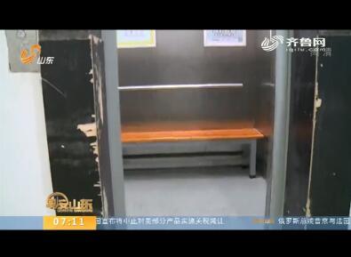 """【闪电新闻排行榜】小区电梯里装座椅 住户真正""""坐电梯"""""""