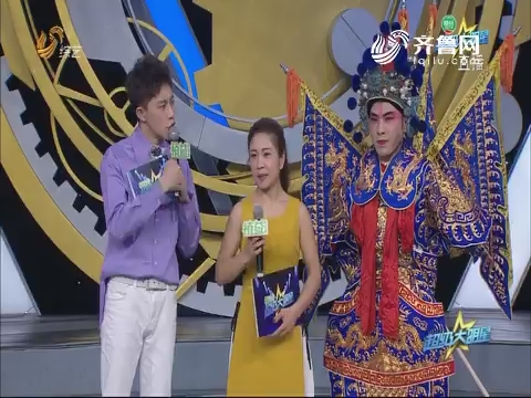 20180410《超级大明星》:节目播出敏健女儿果果的视频 萌翻众人