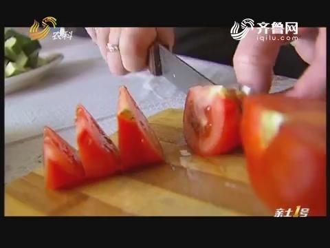 到俄罗斯种西红柿