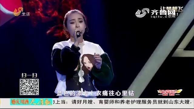 让梦想飞:泰安姑娘李彤 全身肌肉惊呆众人