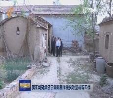 龚正到菏泽济宁调研精准脱贫攻坚战等工作