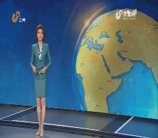 在习近平新时代中国特色社会主义思想指引下——新时代 新气象 新作为 山东:跨界融合 培育旅游新业态