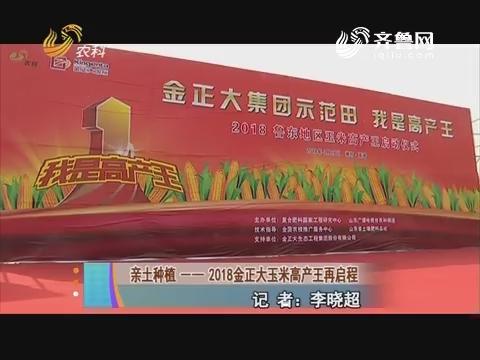 2018年04月14日《tb988腾博会官网下载_www.tb988.com_腾博会手机版》