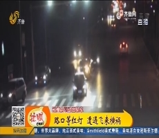 青州:路口等红灯 遭遇飞来横祸