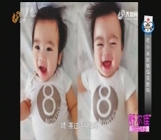 20180416《身体健康》:如何生对健康的双胞胎