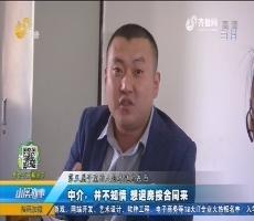 济南:单身女孩租房 床上发现奇怪字符