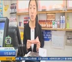 青州:调包计 真钱转眼变假钞