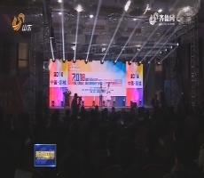 菏泽鄄城向世界推介发制品产业