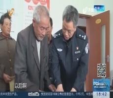 济南:诈骗又出新花样 工地周边敛钱财