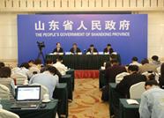 2018年第一季度山东省经济社会发展情况新闻发布会