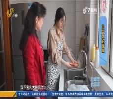 2018年04月19日《生活大调查》:长期使用洗洁精会慢性中毒?