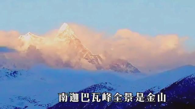 音画视频:山东省企业家摄影协会西藏之行拍摄花絮 老新协融媒体