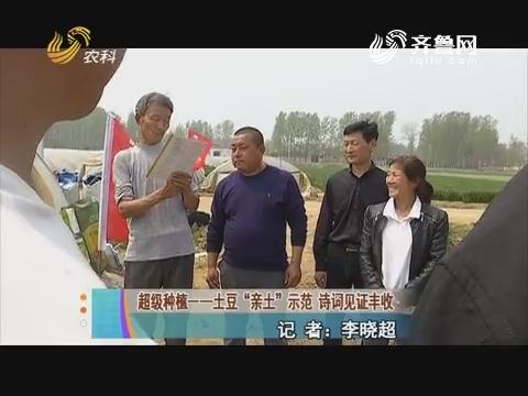 2018年04月21日《tb988腾博会官网下载_www.tb988.com_腾博会手机版》