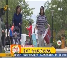 济南:真假?扔垃圾还能赚钱