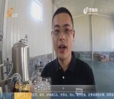 【闪电新闻排行榜】宁津五百亩油用牡丹盛开