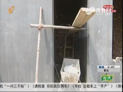 """潍坊:保护水源地 改厕""""走""""在前头"""