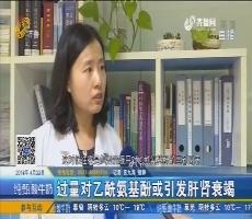 南京:27岁研究生因普通感冒去世