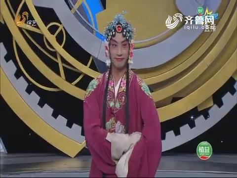 20180424《超级大明星》:杨正超演唱《穆桂英挂帅》 旦角扮相艳压全场