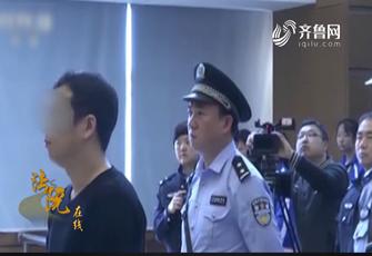 """《法院在线》04-17播出:中国首例:""""笑气""""刑案宣判"""