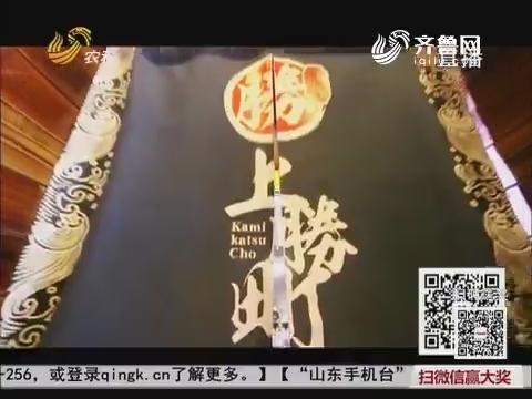【大寻味】日料控必看:上勝町好吃的不要不要的!