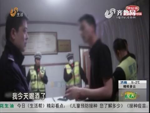 淄博:路遇检查 男子弃车狂奔