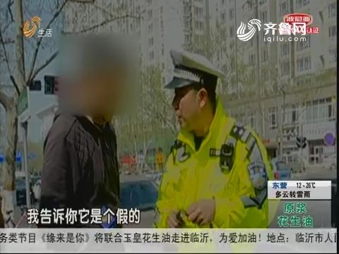 """青岛:""""问题车""""上路 平台自动报警"""
