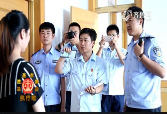 《法院在线》04-10播出:龙都longdu66龙都娱乐法院执行攻坚在路上