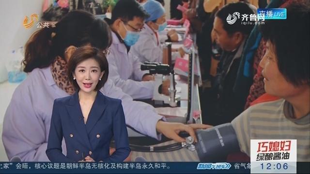 济南:2018年6000名市民可免费筛查癌症