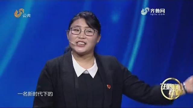 2018年04月29日《理响中国》完整版