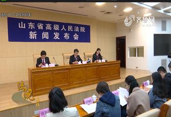 《法院在线》05-01播出:知识产权新闻发布会
