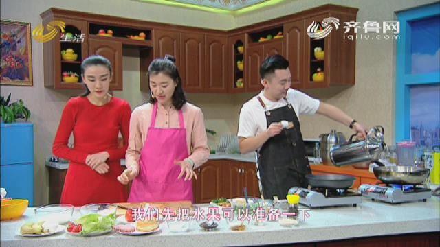2018年5月5日《非尝不可》:本周菜谱精编版