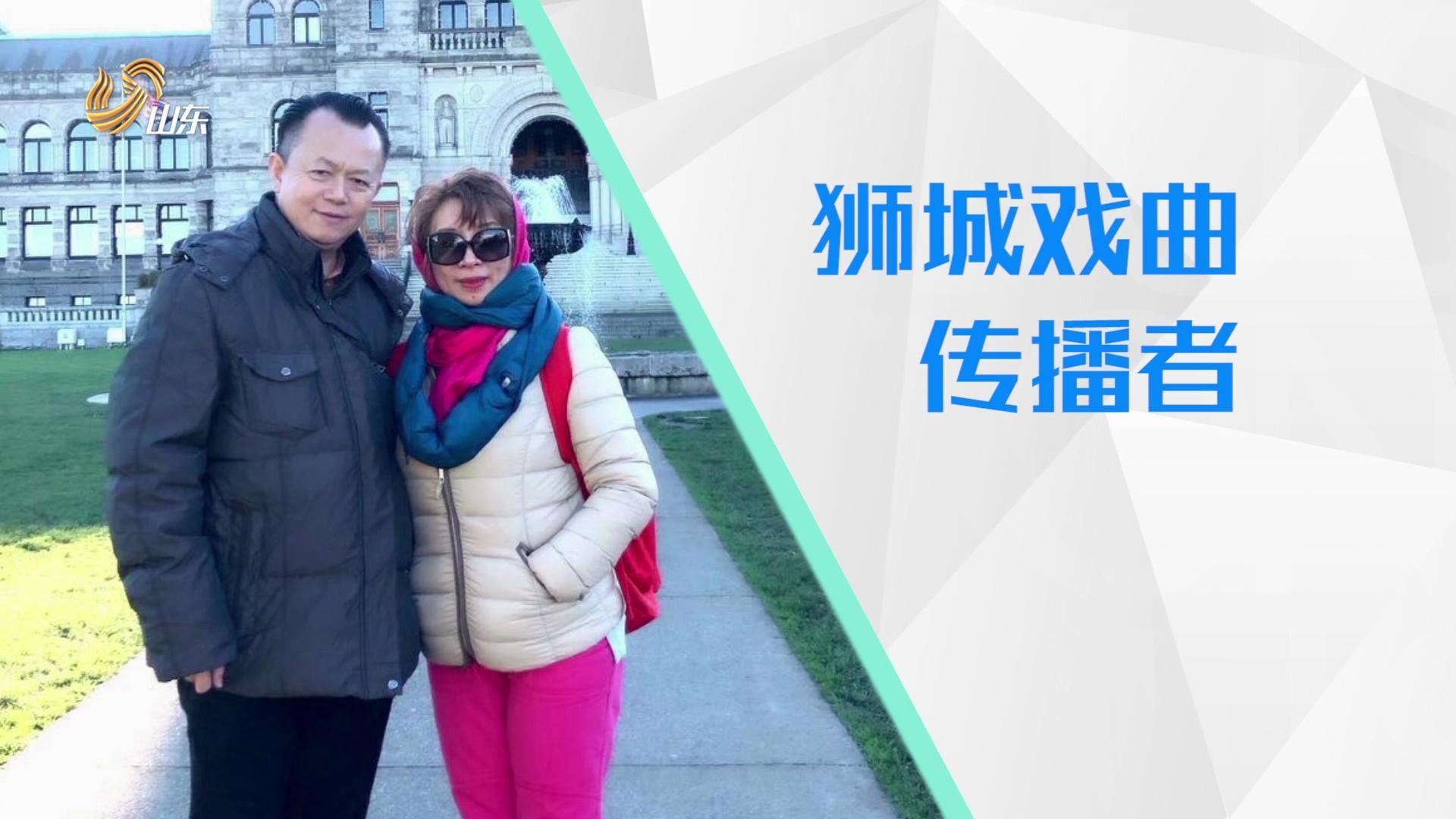 卞会宾 黄萍:狮城戏曲传播者