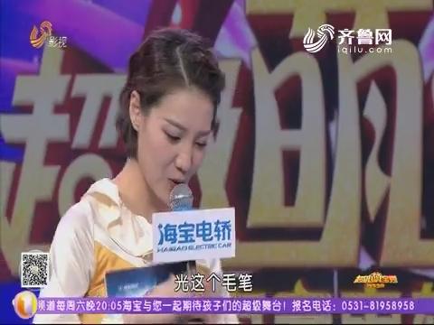 2018年05月05日《超级萌宝秀》完整版
