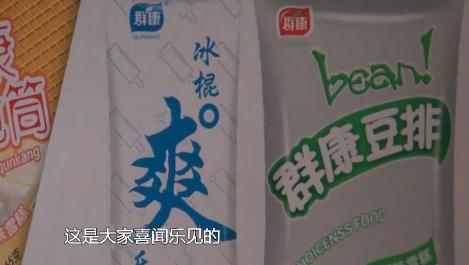 """重拾老味道 冰棍""""爽乐""""5月8号济南上市"""