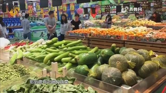 2018年05月06日《生活大调查》:平时怎样选择蔬菜?
