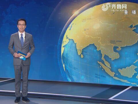 人民日报发表刘家义署名文章 机遇抓住了才是良机