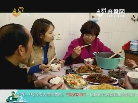 20180507《中国原产递》:古田茶树菇