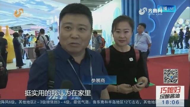 第十四届文博会在深圳开幕 山东新动能惊艳亮相