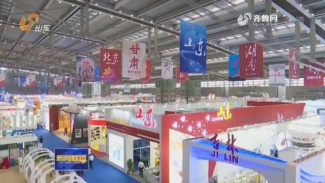 山东出版集团第七次入选全国文化企业30强