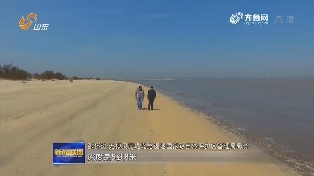 【环保督察整改再落实】严守生态红线 推进自然保护区综合整治