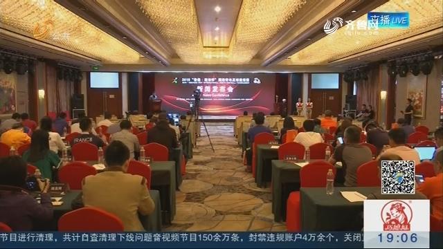 """2018""""鲁能·潍坊杯""""7月29日开赛"""