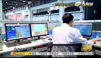 调查:创新驱动 龙都longdu66龙都娱乐新旧动能转换