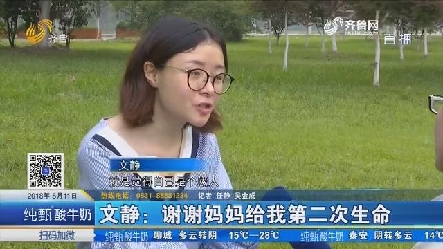 """5.12十周年 又见""""天使之翼""""受伤少女文静"""
