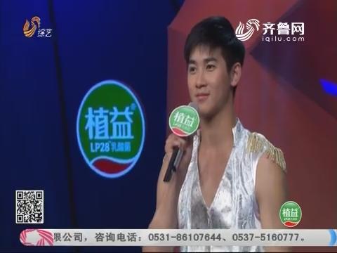 20180511《我是大明星》:姐弟组合一曲《北京一夜》惊呆评委 大呼惊喜