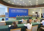 解读山东省乡村振兴战略政策规划体系新闻发布会