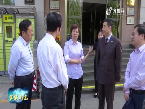 省食药监局突查山东凯瑞商业集团配送中心