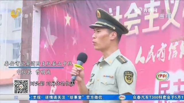济南七贤中学防震疏散演练