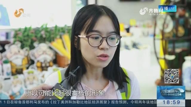 """""""萌萌哒""""孔子惊艳亮相深圳文博会"""